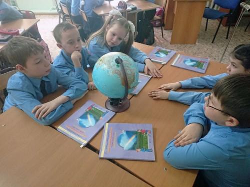 Дети изучают Землю