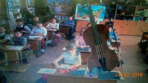 Объект дополненной реальности скрипка